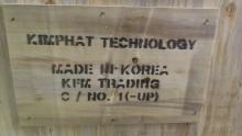 Máy thổi khí KFM model HL1253